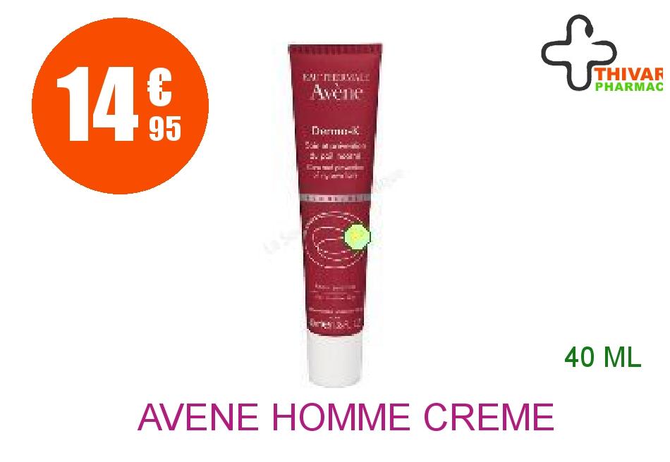 Achetez AVENE HOMME Crème dermo k MEN Tube Airless de 40ml