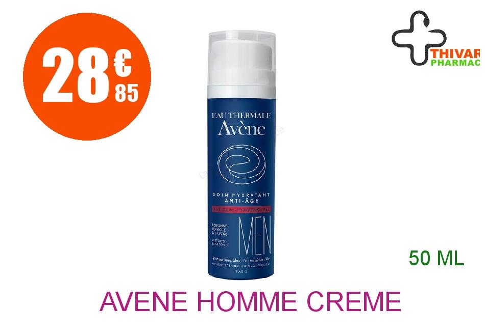 Achetez AVENE HOMME Crème soin hydratant anti-âge MEN Tube Airless de 50ml